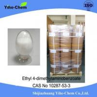 Buy cheap Supply high quality 99% min Ethyl 4-dimethylaminobenzoate product