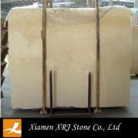 Buy cheap Marble Egyptian Light Sunny Yellow Marble product