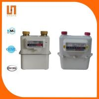 Buy cheap Residential Gas Meter product