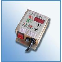 Buy cheap FM regulator controller from Wholesalers