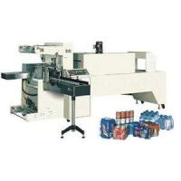 Buy cheap BTMHot shrink packing machine product