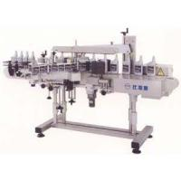 Buy cheap GFX-500 Two-side labeling machine of flat bottles product
