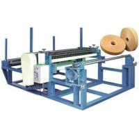 Buy cheap Slitting Rewinder Series DH-NPJ Type Kraft Paper Roll Slitting And Rewinding product