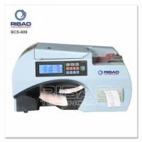 Buy cheap Banknote Counter & Sorter from wholesalers