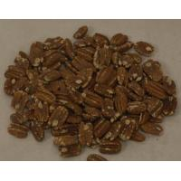 Buy cheap Pecans salted product