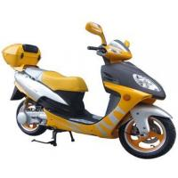 Buy cheap 150cc Fiji product
