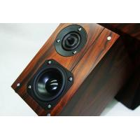Buy cheap VF-3.2MKII wood finish speaker from Wholesalers