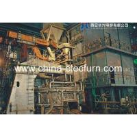 Buy cheap New Concept Electric Arc Furnace from Wholesalers