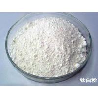 Buy cheap Titanium Dioxide Enamel Grade from Wholesalers