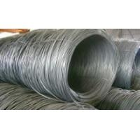 Buy cheap Hot Rolled Ribbed Steel Bar from Wholesalers