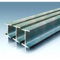 Buy cheap H Beam Steel from Wholesalers