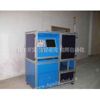 Buy cheap Fuse character CCD Testing Equipment from Wholesalers