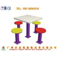 China Chess table on sale