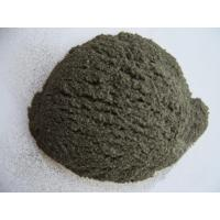 Buy cheap BIOTITE product