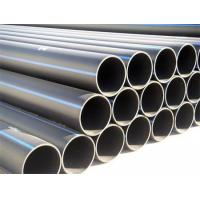 Buy cheap The polyethylene PE pipe giving water from wholesalers