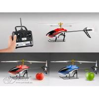 Buy cheap HUSSAR Single-rotor Helicopter product