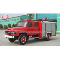 Buy cheap Dongfeng 140 water tank fire fighting truck product