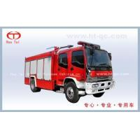Buy cheap ISUZU fire fighting truck from Wholesalers
