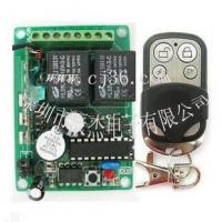 Buy cheap Trundle code teleswitch CHJ-C80K-T2 from Wholesalers