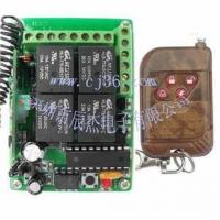 Buy cheap Trundle code remote control module CHJ-C70K-M4 product