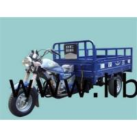 Buy cheap 175cc 3 Wheel Motorcycle from wholesalers