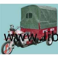 Buy cheap 175cc Cargo three wheel motorcycle from wholesalers