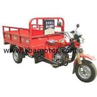 Buy cheap 250cc 3 Wheel Motorcycle from wholesalers