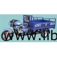 Buy cheap 150CC 3 Wheel Motorcycle from wholesalers