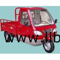 Buy cheap 175cc Three Wheel Motorcycle from wholesalers