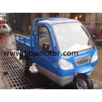 Buy cheap 200cc Three Wheel Motorcycle from wholesalers