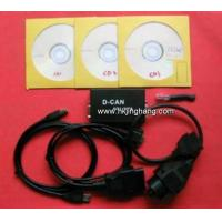 Buy cheap auto diagnostic tools BMW GT1 +INPA D-CAN product