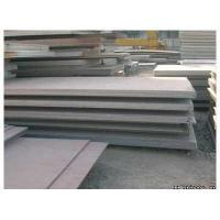 composite steel plate