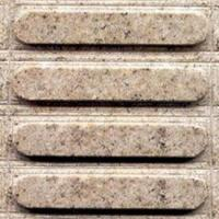 Buy cheap blind stone (5) product