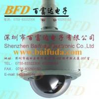 Buy cheap CCTV system PTZ Auto SCAN from Wholesalers