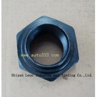 Buy cheap Two axis before locking nut DC12J150T-145 product
