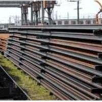 Buy cheap Scrap Steel from Wholesalers