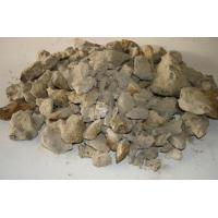 Buy cheap Manganese Ore Concentrate from Wholesalers