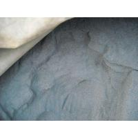 Buy cheap South Arica chrome ore concentrates from Wholesalers