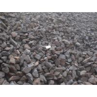 Buy cheap South Arica manganese ore lumpy from Wholesalers