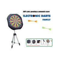 Buy cheap Magnetic Dartboards product