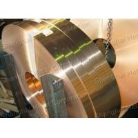 Buy cheap Copper, brass, bronze, etc product