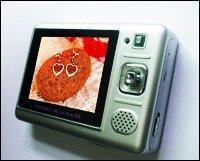 Buy cheap MP4 Player product