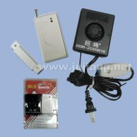 Buy cheap Alarm System Home Alarm System/I-Dog from Wholesalers