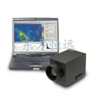 Buy cheap Infrared Thermal Imager from Wholesalers