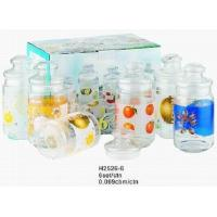 glass jar/canister