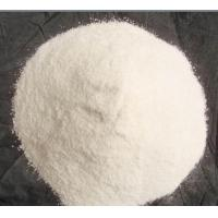 Buy cheap Aluminum sulfate product