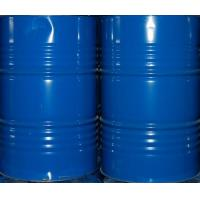 China Organic Chemicals Butyl acetate on sale