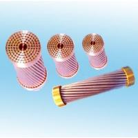 Buy cheap Aluminium Stranded Wire from Wholesalers