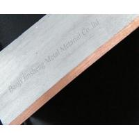 Buy cheap Titanium clad material from Wholesalers