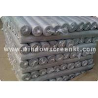 Buy cheap Aluminium Alloy Window Screening from Wholesalers